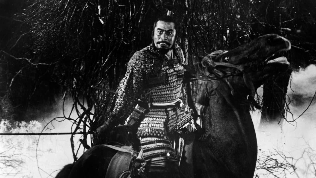Akira Kurosawa, DAS SCHLOSS IM SPINNWEBWALD